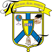 Первомайська гімназія